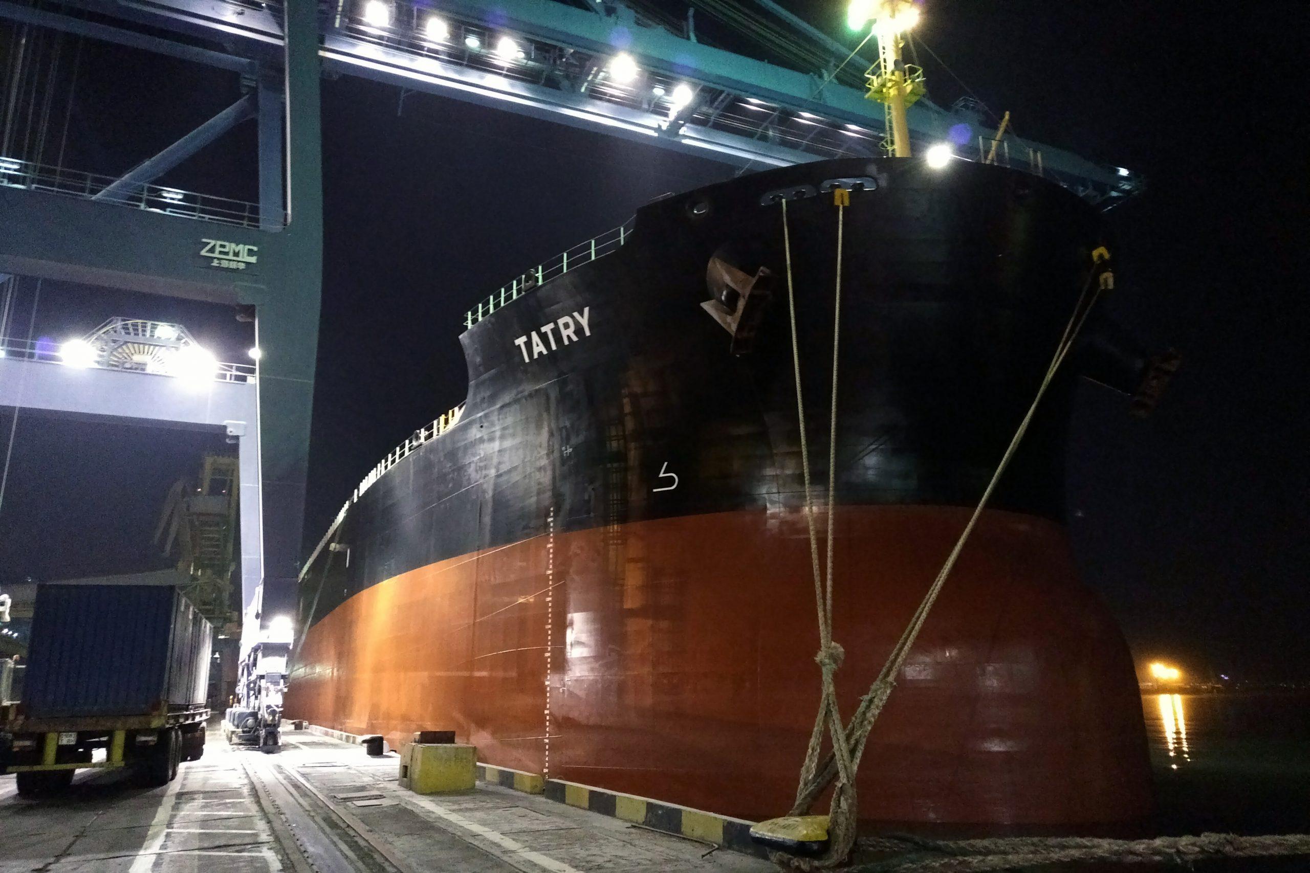 vessels (18)