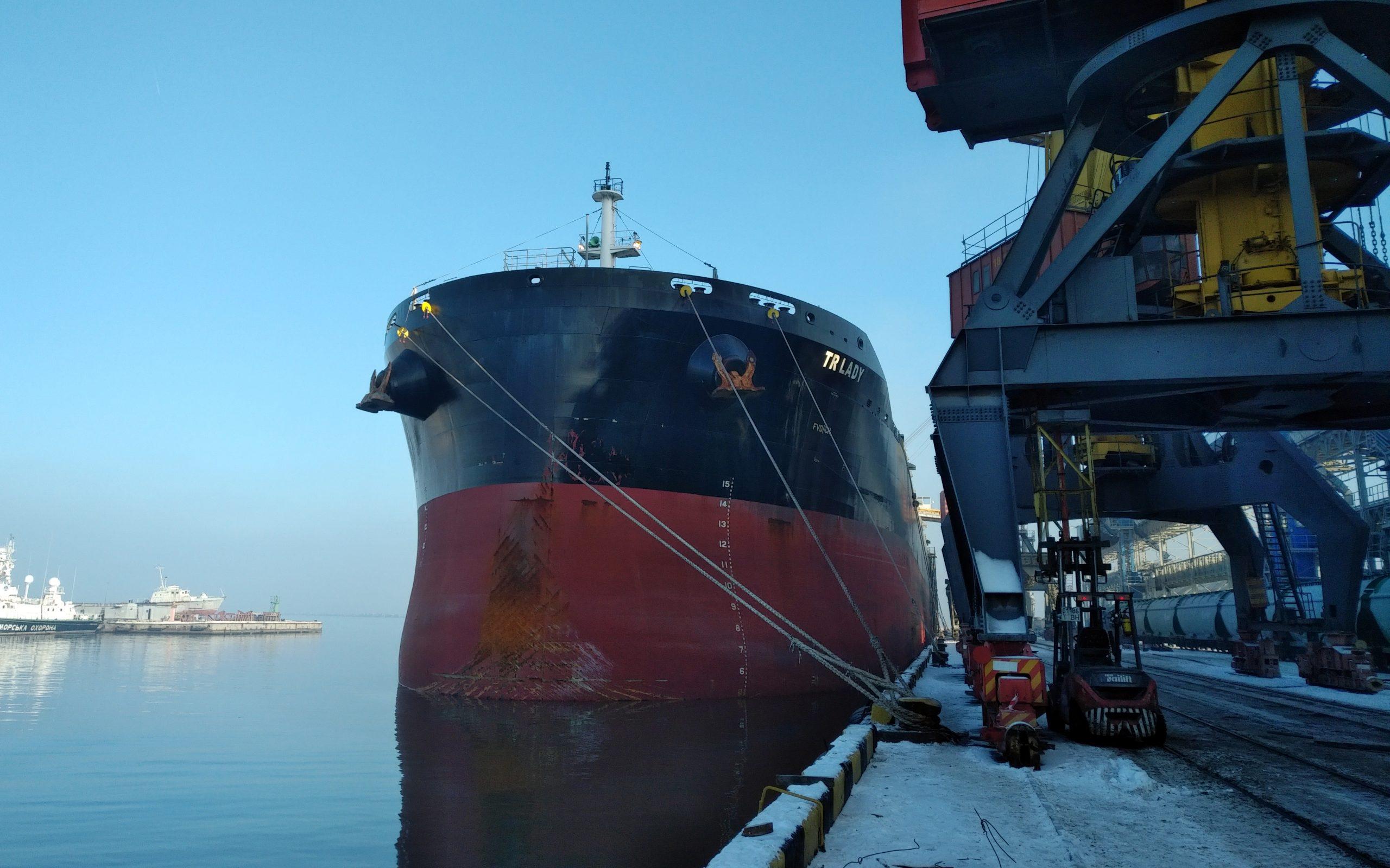 vessels (23)