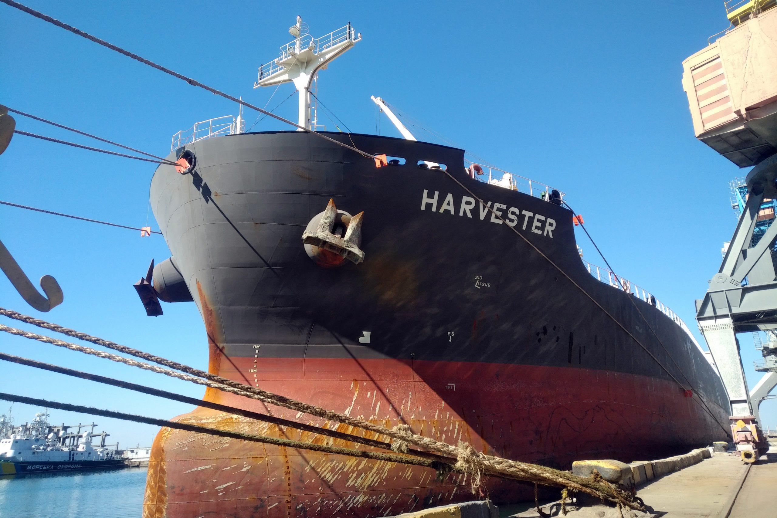 vessels (31)