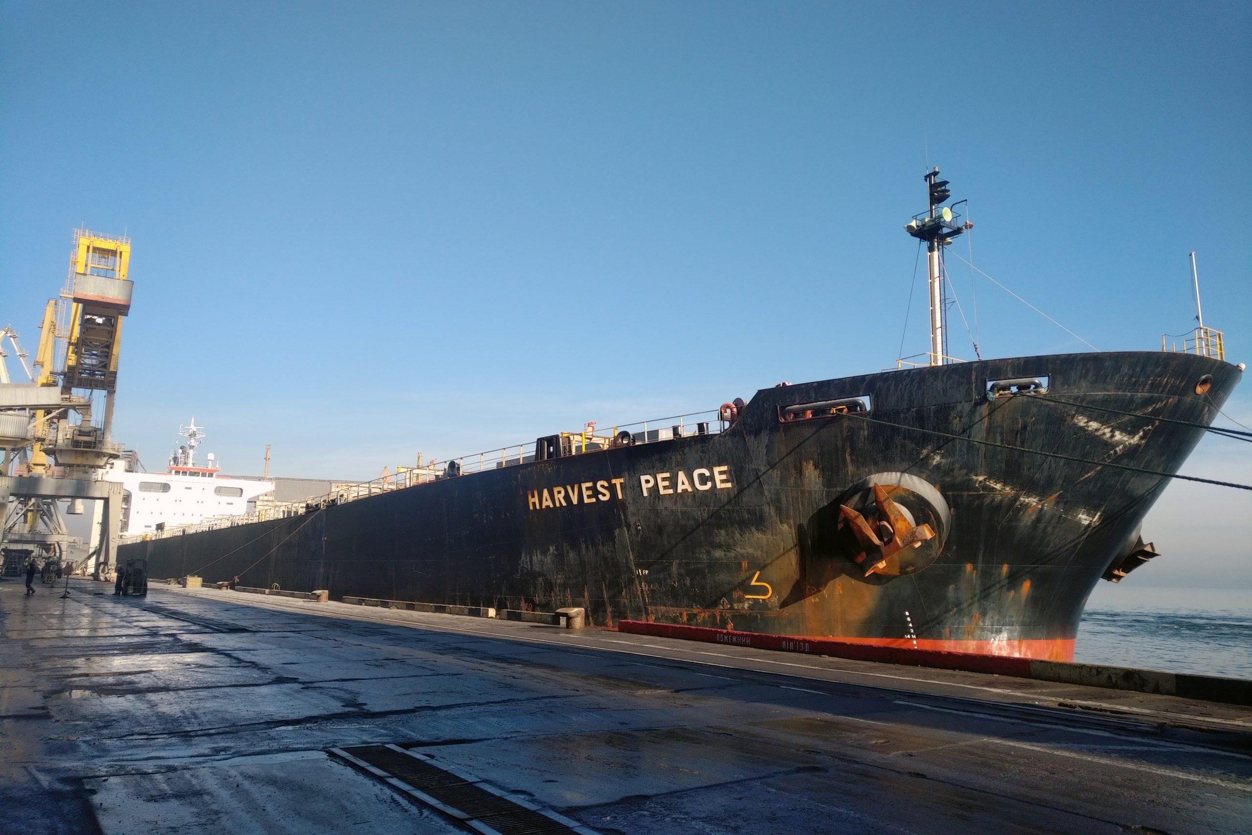 vessels (53)