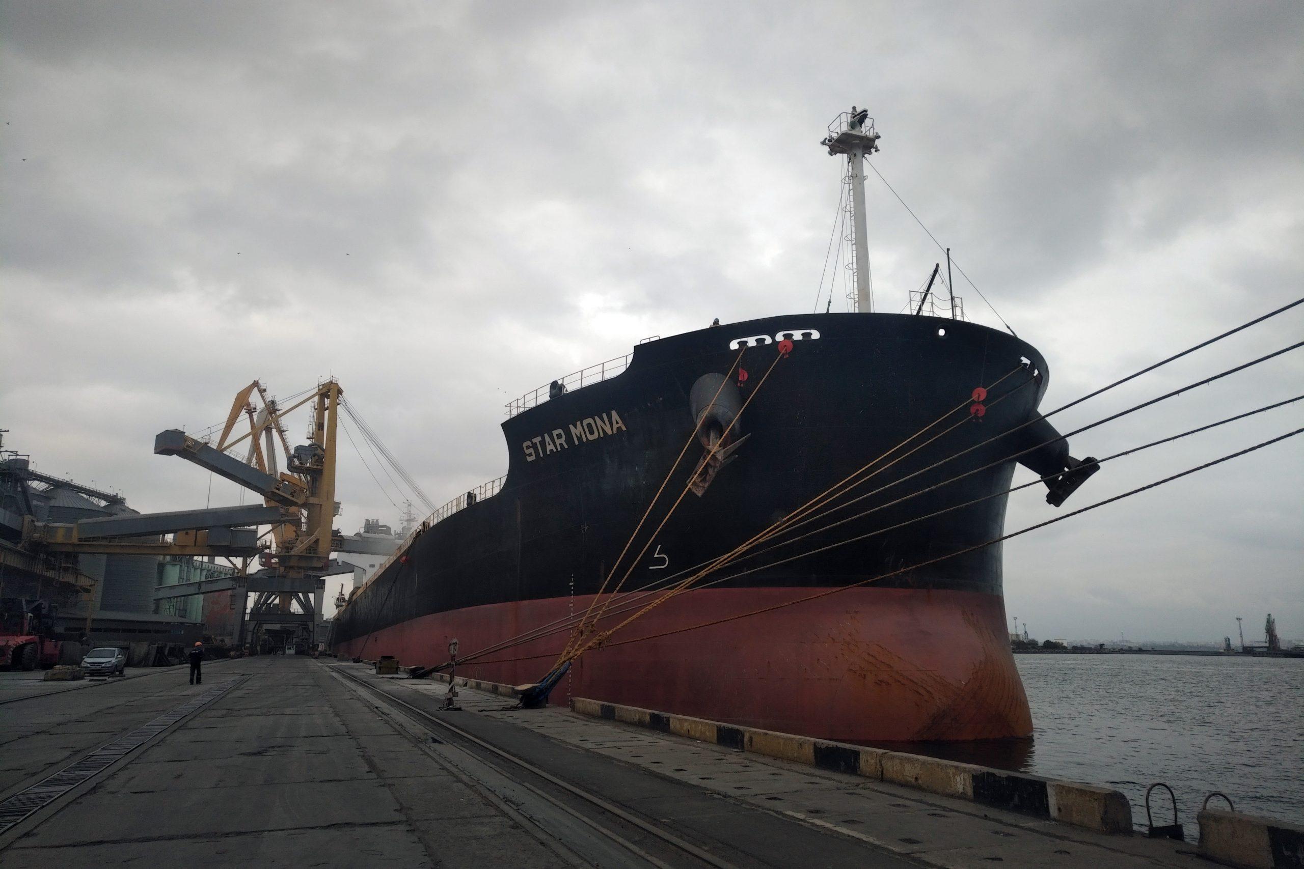 vessels (60)