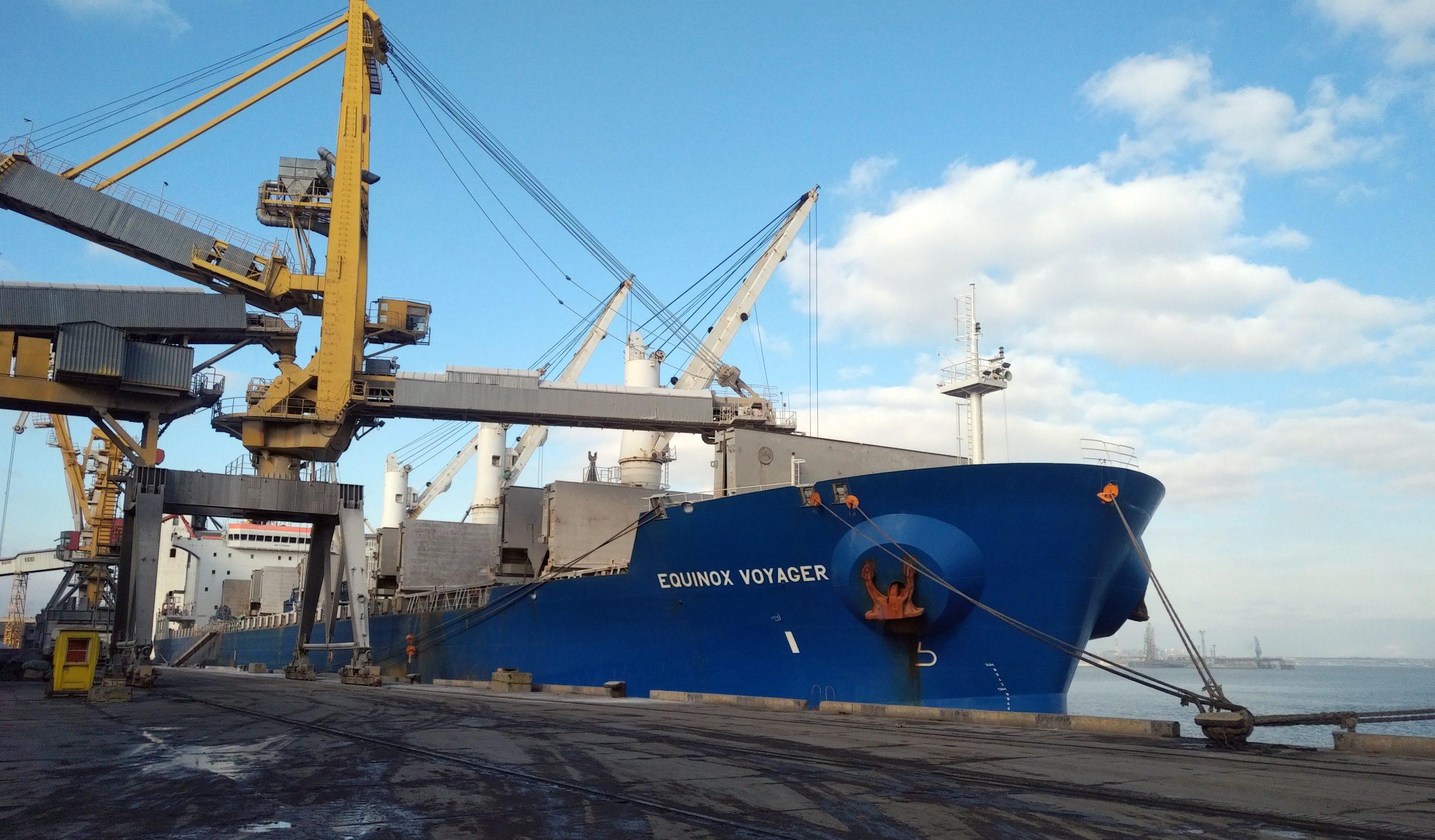 Агентування судів - морські судна, баржі Одеса
